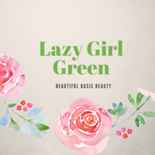 Lazy Girl Green